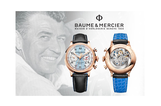 Baume and Mercier Media Invitation